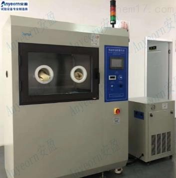 高低温试验箱HJ836-2017